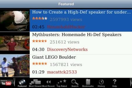 برنامج يوتوب على نوكيا